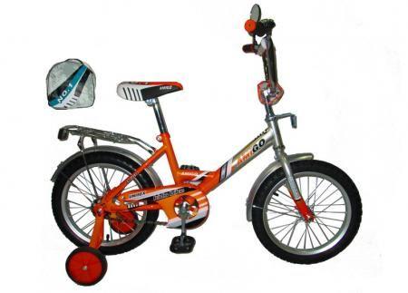 """Велосипед Amigo Justo 16"""" оранжевый"""