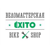 "Веломастерская ""EXITO"""