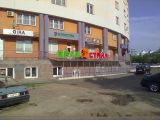 ВелоСтайл (ул. Сурганова)