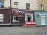 ВелоГрад (ул. Козлова)