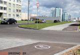 Велодорожка в Гродно