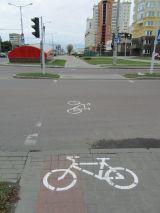 На Притыцкого появилась велодорожка