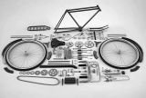 ВелоАптека