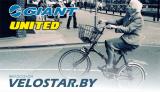 Велосалон VELOSTAR.BY