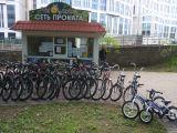 Прокат в парке Горького